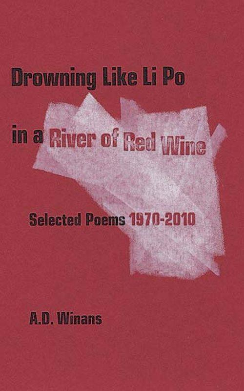 """poem """"a river"""" written by a k"""